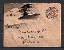 Local Letter of 1917 from Petrograd in an Artistic (Japanese) Envelope