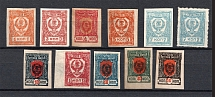 1921 Chita Far Eastern Republic, Russia Civil War (Signed, Full Set)