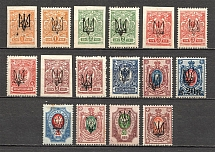 Kharkiv Type 1, Ukraine Tridents (CV $45)