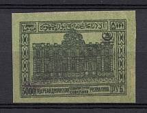 1922 5000r `Бакинскаго Г.П.Т.О. №1` Post Office of Baku Azerbaijan Local (Overprint 31mm, Signed)