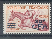Thematic Sport: Réunion 1954 20f on 75f Horse jumping sg357 um c£11