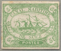 1868, 5 c., light green, imperf, intermediate impr., transfer I, POG, with good