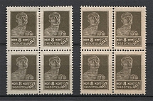 1924-25 USSR 8 Kop in Gold Gold Definitive Set Sc. 283 Blocks of Four (Two Shades, MH/MNH)
