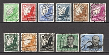 1934 Germany Third Reich Airmail (Full Set, CV $110, Cancelled)