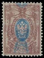 Imperial Russia, 1912-17, 15k red brown and blue, inverted offset on the face
