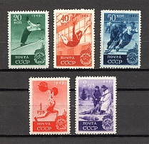 1949 USSR Sport in the USSR (Full Set, MNH)