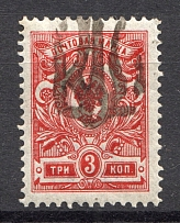 Podolia Type 52 - 3 Kop, Ukraine Tridents (Signed)