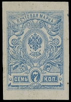 Russian Empire, 1909, imperf proof of 7k in light blue, without varnish lines