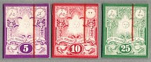 1882, 5 to 25 c, all imperf on card paper with vertical overprinted red bar,