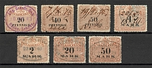 1876-83 Germany Revenue Stamps (Cancelled)