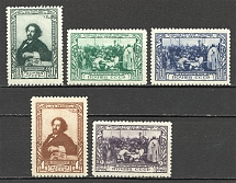 1944 USSR 100th Anniversary of the Birth of Repin (Perf, Full Set, MNH)