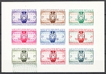 1967 World Anticomunist League Formosa Block (Print Error, Only 400 Issued, MNH)