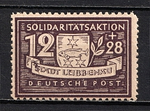 1946 Lubbenau, Germany Local Post (Spot on `S`, Print Error, MNH)