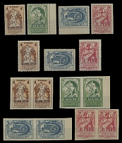 Soviet Union FIRST AGRICULTURE EXHIBITION ISSUE: 1923, 1r-7r, cplt set, pairs