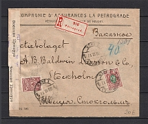 International Registered Letter, Petrograd, the Label and the Postmark of Censorship