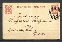 1914 Postcard with Mute Cancellation of Rovno