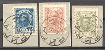 1915, Russian Empire, Stamp Money (Full Set, Cancelled)