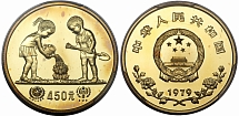 PRC 1979, International Year of the Child, 450 yuan, proof gold coin