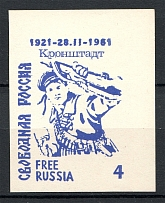 1961 Free Russia New York Kronstadt Sailors (Peoples of Russia Committee, MNH)