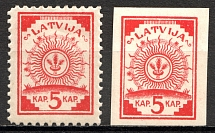 1918 Latvia (On Maps, Full Set, MNH)