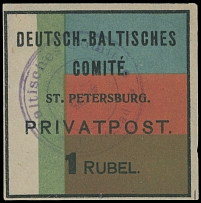 PRIVATE ISSUE OF THE GERMAN-BALTIC COMMITTEE IN PETROGRAD: 1918, 1r