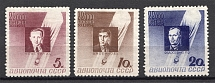 1934 USSR Issued to Honor Ussyskin Vasenko and Fedoseyenko (Full Set)