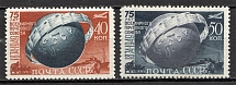 1949 USSR 75th Anniversary of UP (Perf, Full Set, MNH)
