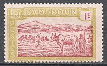 1925-27 French Cameroun Displaced Center