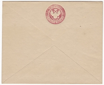 Postal stationery, no. 3 B (dark red eagle). Cat. = $ 250 for an ordinary envelo