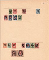 Kiev Small Collection Tridents Types 1, 2, 3