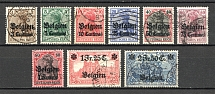 1914-18 Belgium Germany Occupation (CV $50, Full Set, Cancelled)