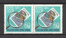 1960 USSR the Day of the Collector Pair (Full Set, MNH)