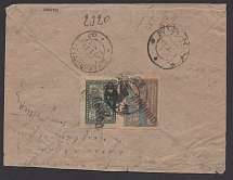 1922. franked with stamps No. III.21Td (overprinting 500,000 on double inverted 66000 (cat = $ 1200) and 20 Ta