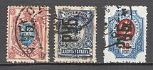 1919 Kharkiv Geyfman №12+№15+№16 Local Issue Russia Civil War (Canceled)