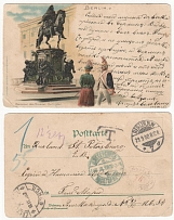 1902 Russian Empire. International postage (open letter, card). St. Petersburg -