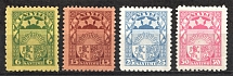 1925 Latvia (CV $25, Full Set, MNH/MLH)