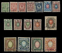 Imperial Russia, 1917, 2k-10r, imperf set of 16 (less 1k & 20k, additional 14k)