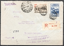 1938 USSR `Stankoimport` Registered Cover Moscow - Halmstad (Sweden)