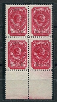 Standard. cat. SK No. 578 (1) A, MNH, ruler 12 1/2 (vertical diamond pattern), q