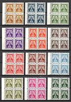 1943 Bohemia and Moravia Official Stamps (Blocks of Four, Full Set, MNH)