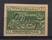 1922 10000r Azerbaijan Revalued, Russia Civil War (INVERTED Overprint, Signed, MNH)