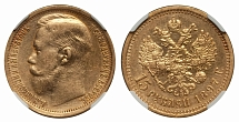 Russia 1897 (AG), Nicholas II, 15 roubles, gold coin w/two letters, NGC, XF