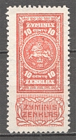 Lithuania Baltic Fiscal Revenue Stamp `10`