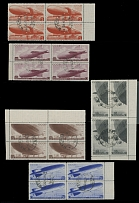 Soviet Union AIRSHIPS ISSUE: 1934, 5k-30k, complete set of five