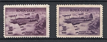 1945 USSR 30 Kop Air Force During World War II Sc. 992A (Thick+Thin Paper, MNH)