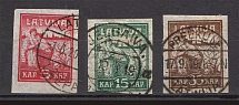1919 Latvia (Pelure Paper, Full Set, Canceled, CV $70)