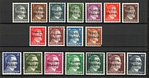 1945 Mondsee Austria Local Post (CV $360, Full Set, MNH)