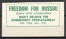 1959 NTS New York Anti-Soviet Anti-Communist Protest Label Propaganda (MNH)