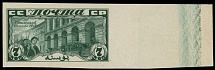 Soviet Union, 1927, 10th Ann. of the October Revolution, 7k myrtle green imperf