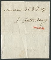 1806. Private letter from Moscow to St. Petersburg. 1806. Private letter from Mo